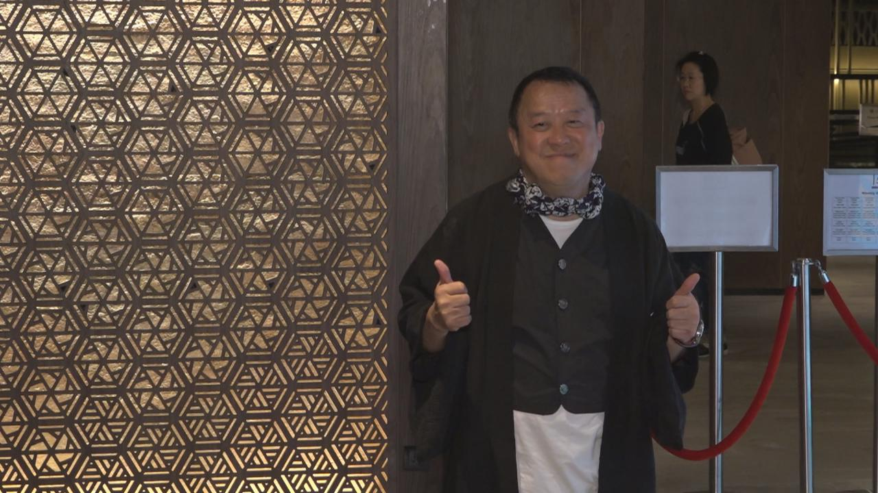 (國語)曾志偉與眾好友慶祝65歲生日 透露晚宴以演唱會形式舉行