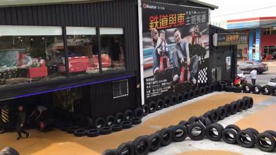 鐵道與車主題餐廳@台灣親子遊