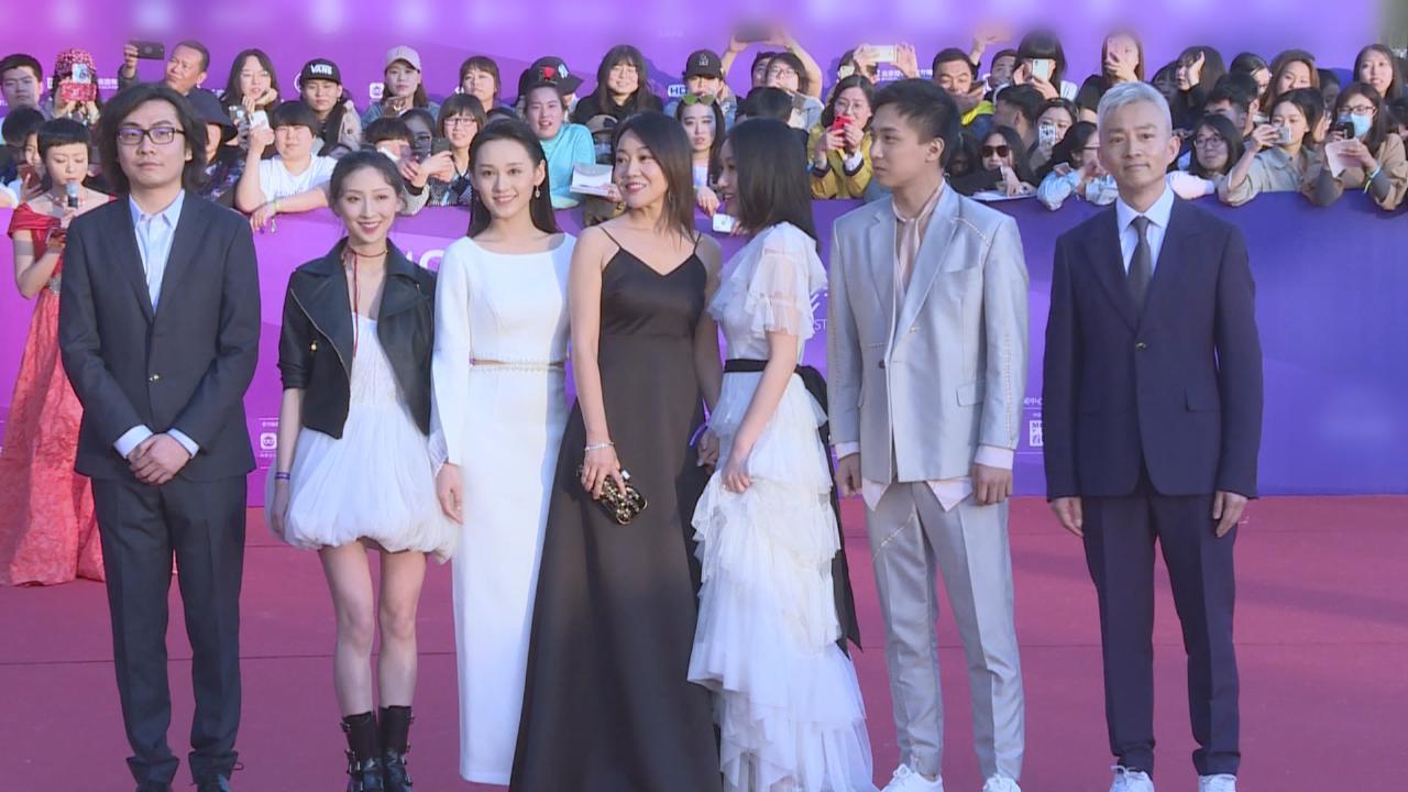 (國語)第八屆北京國際電影節開幕 眾星盛裝打扮現身紅地毯