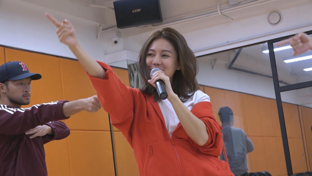 胡琳為演唱會積極練舞 曾學拉丁舞自認筋骨硬
