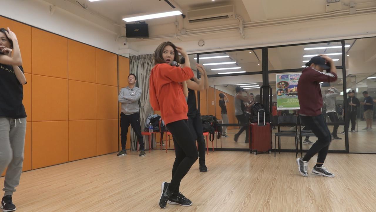 (國語)胡琳為演唱會積極練舞 Sunny表示對方有舞蹈天份