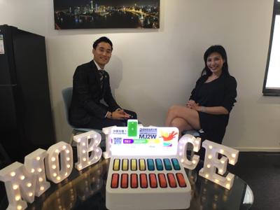 [HKTDC呈獻] 後生仔創吓業 香港Start up訪問 - Mobijuce