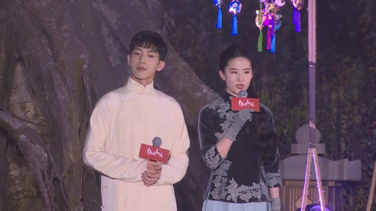 (國語)劉亦菲出席新劇記者會 透露新劇挑戰以原聲拍攝