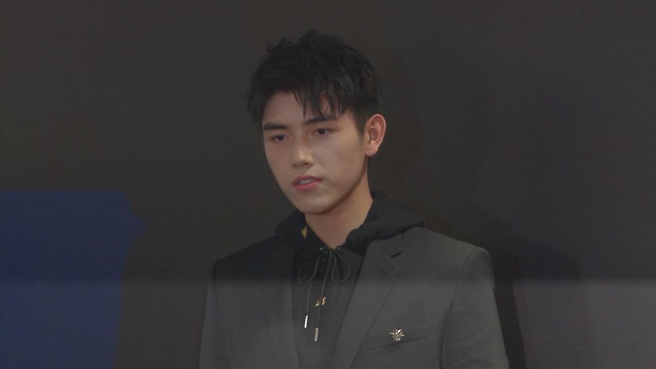 (國語)眾星雲集上海品牌活動 陳飛宇分享時尚見解