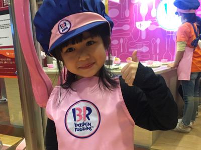 2018-04-19 爾雅在首爾的直播