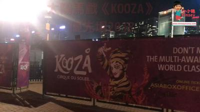 小小豬媽媽篇 - 太陽馬戲《KOOZA》優先場2018