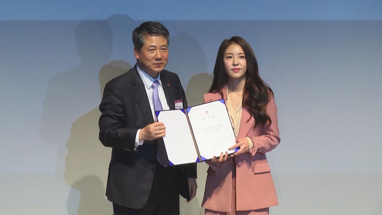 獲委任為幸福宣傳大使 BoA揚言盡最大努力推廣