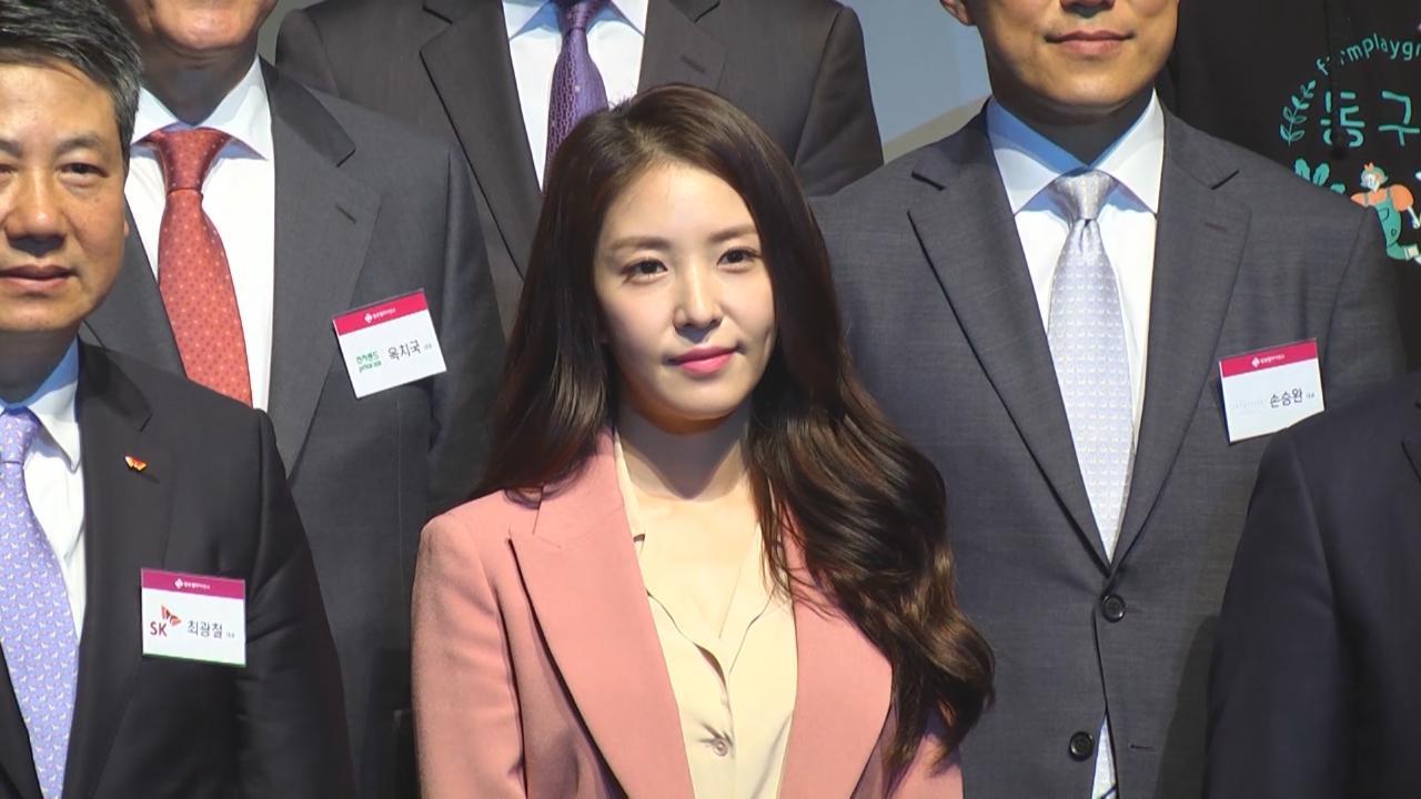 (國語)獲委任為幸福宣傳大使 BoA揚言盡最大努力推廣