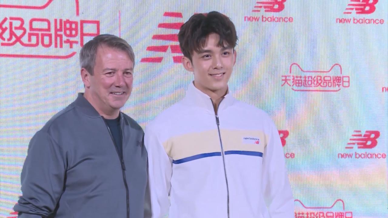 吳磊上海出席活動 表示欲挑戰校園劇