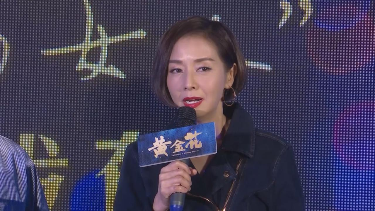 (國語)毛舜筠北京出席新戲記招 透露參演電影因由