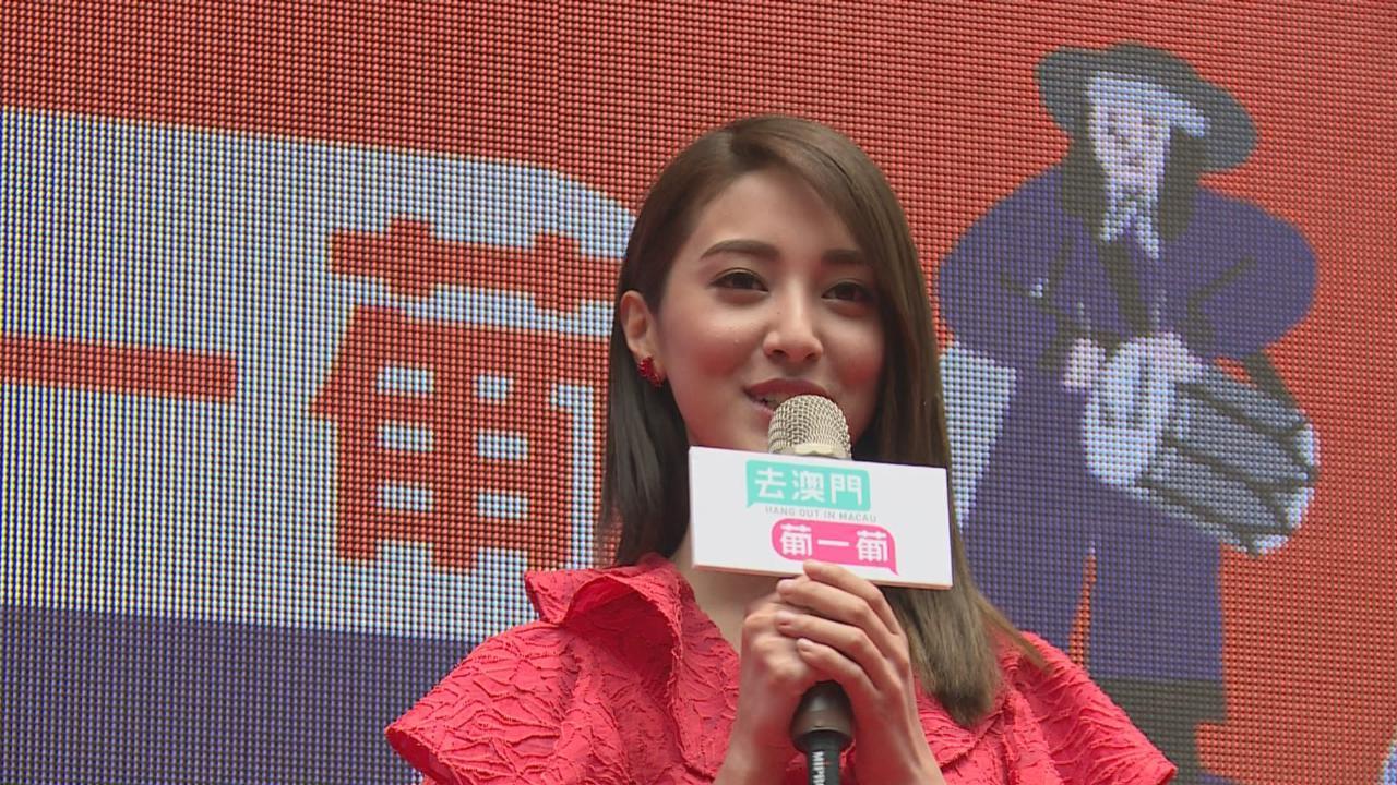 陸浩明愛與女友四出搵美食 陳凱琳笑言整甜品嘉穎不領情