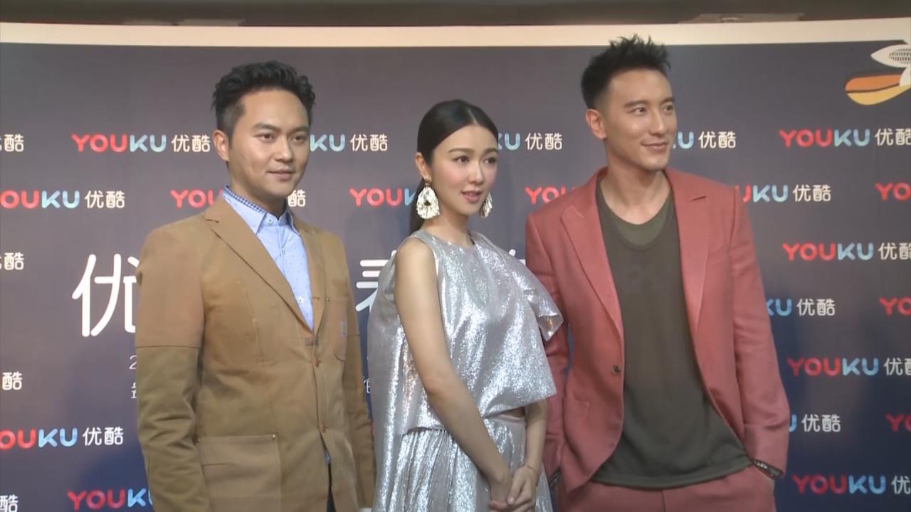 薛凱琪北京宣傳新劇 大讚張智霖王陽明各有優點