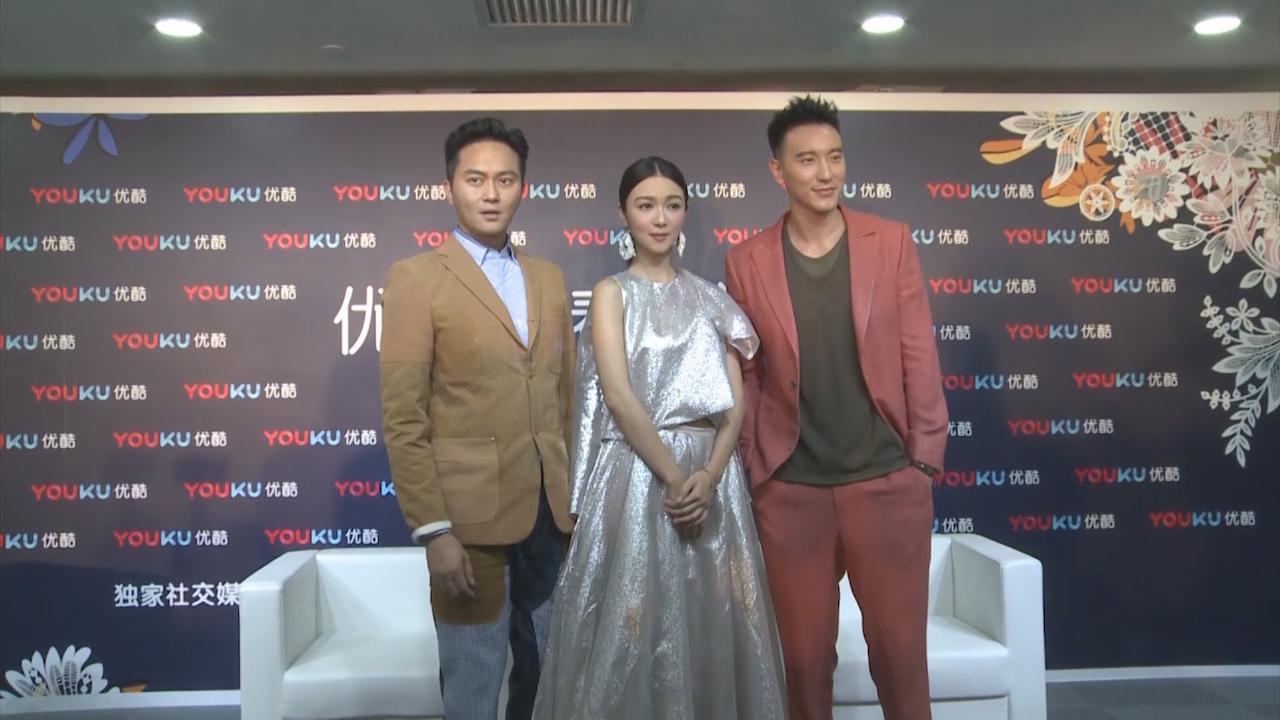 (國語)薛凱琪北京宣傳新劇 大讚張智霖王陽明各有優點
