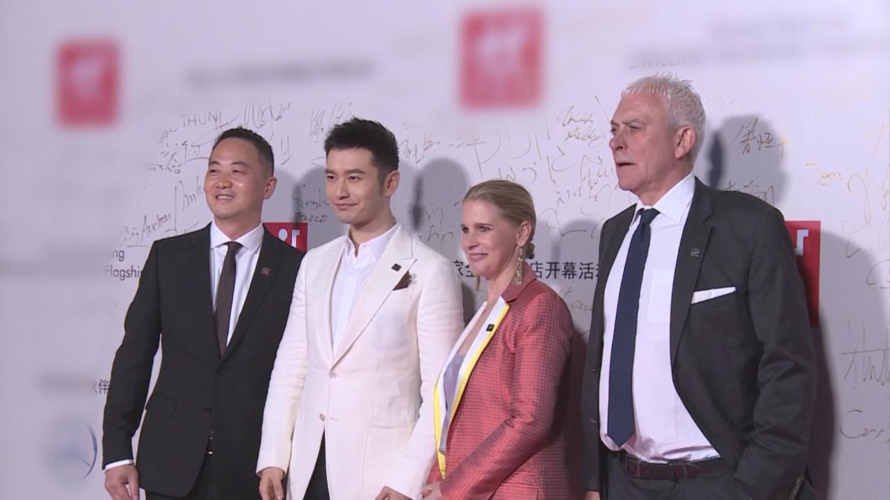黃曉明上海出席活動 自揭屬易胖體質