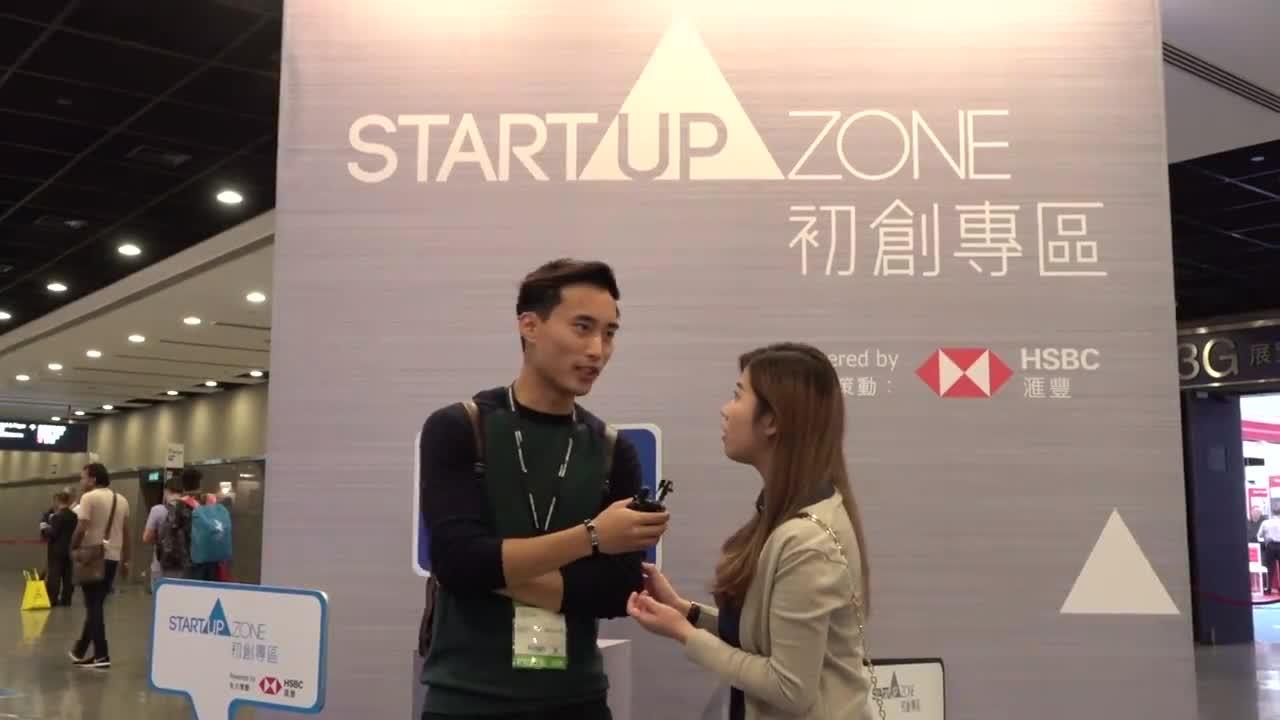 【後生仔創吓業 精華版】本地Start-Up新創意,可以一次過睇晒?