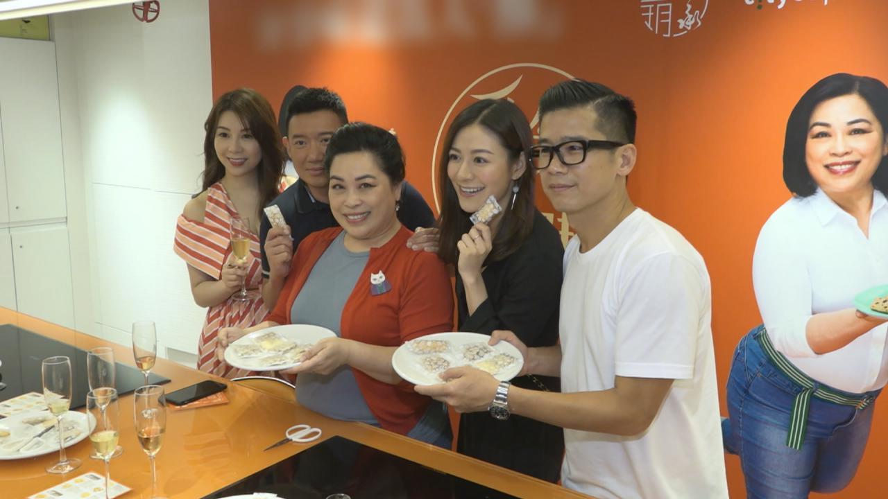 (國語)盧覓雪推出自家品牌餅乾 對個人飲食品味有信心
