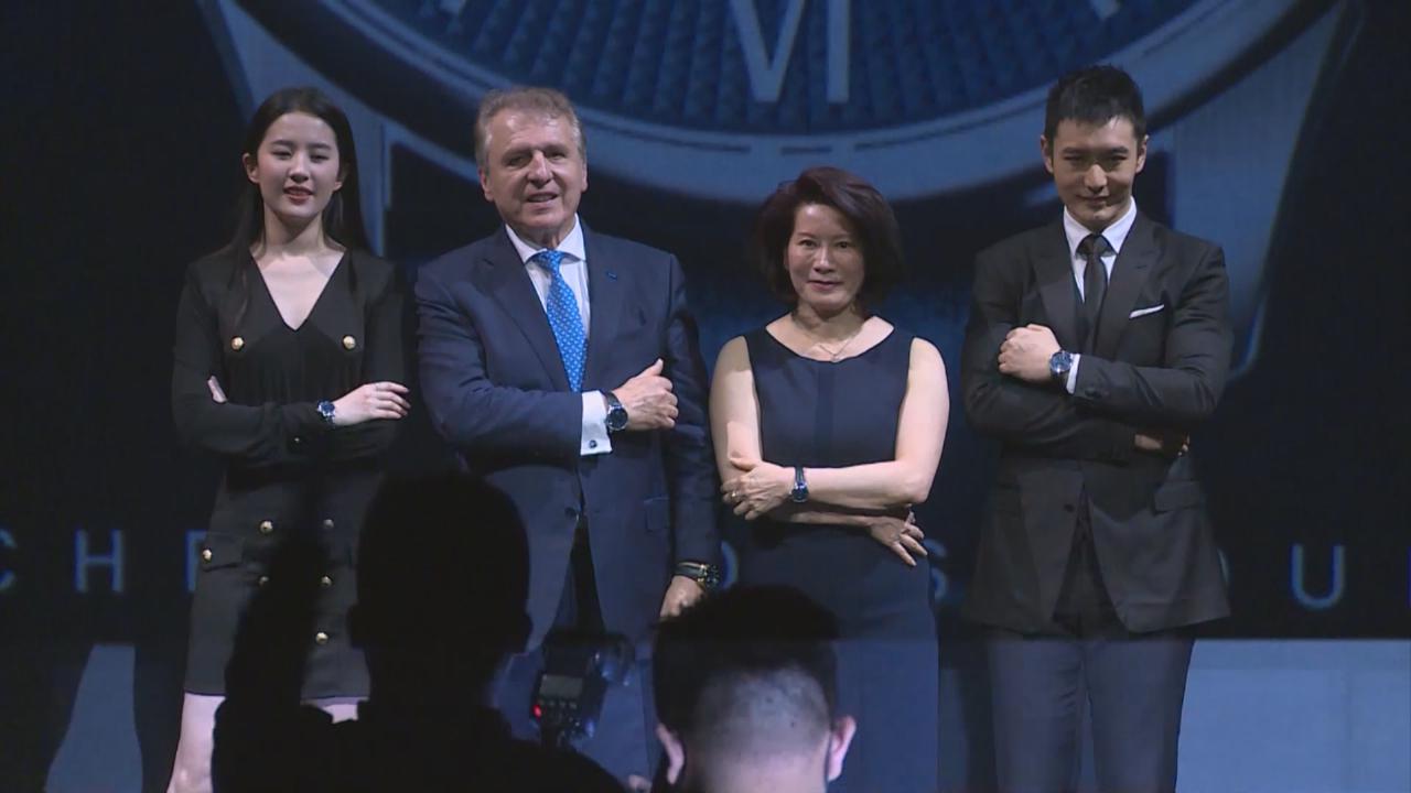 (國語)黃曉明停工半年望多陪伴家人 劉亦菲為演員夢不斷打拼