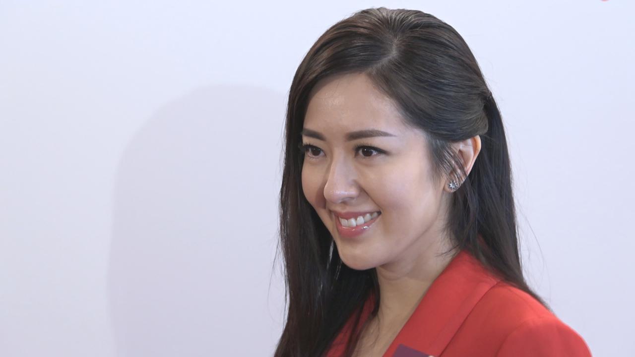 (國語)唐詩詠被指借舊愛炒新聞 回應留言反擊網友