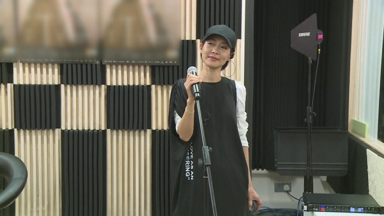 趙學而將舉行個唱 挑戰著性感歌衫表演