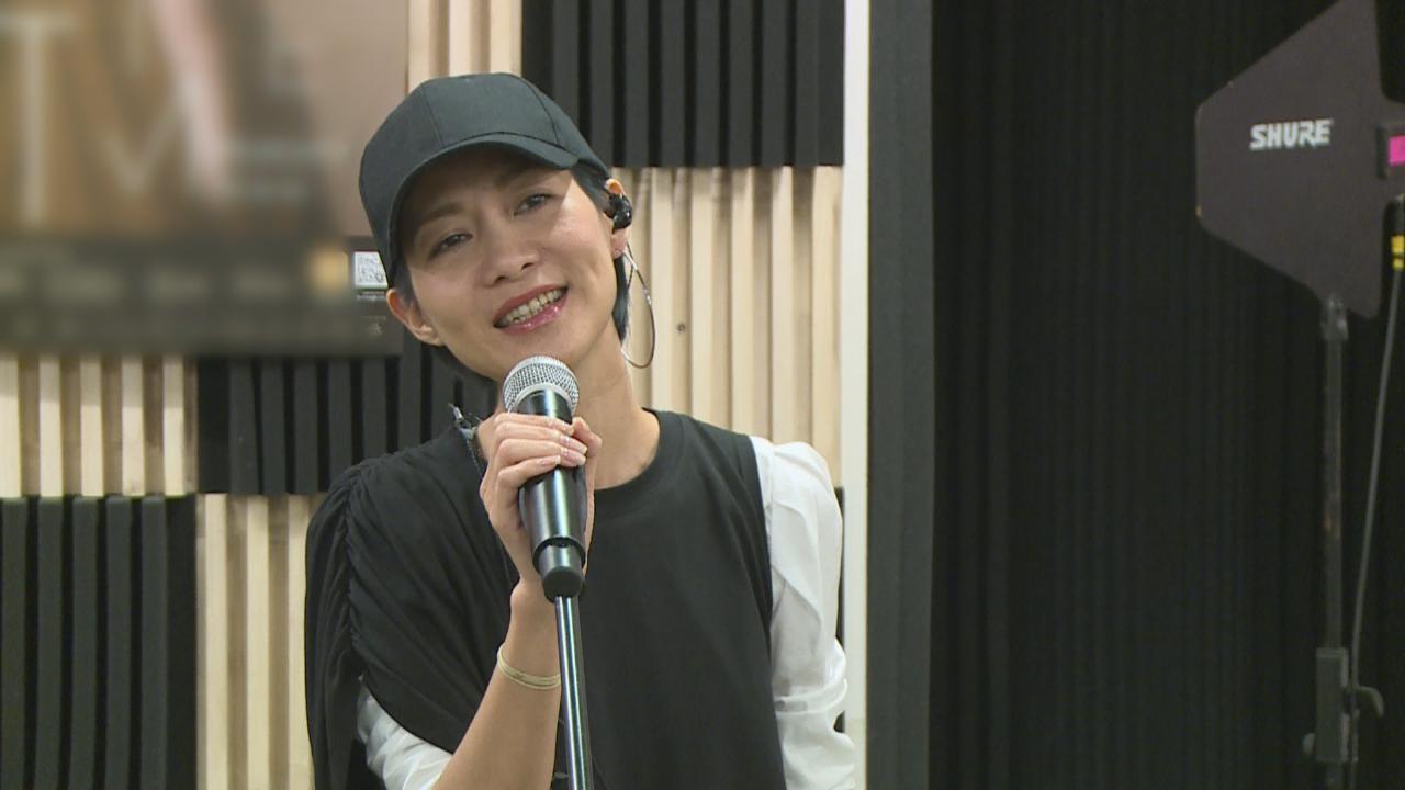 (國語)趙學而將舉行個唱 挑戰以性感演出服登場