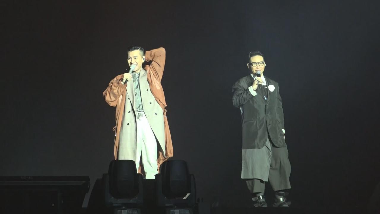 (國語)蘇永康梁漢文合體澳門開唱 連唱經典歌炒熱現場氣氛