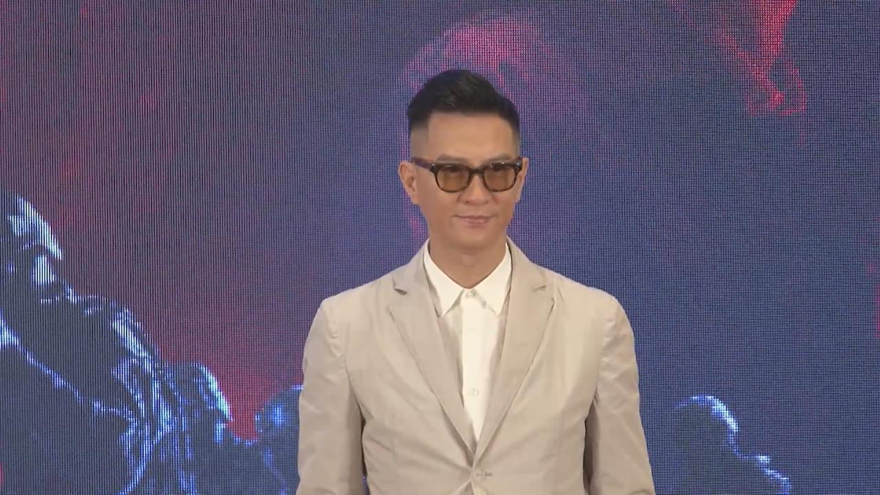 (國語)張家輝上海宣傳新戲 自爆當年離開警隊原因