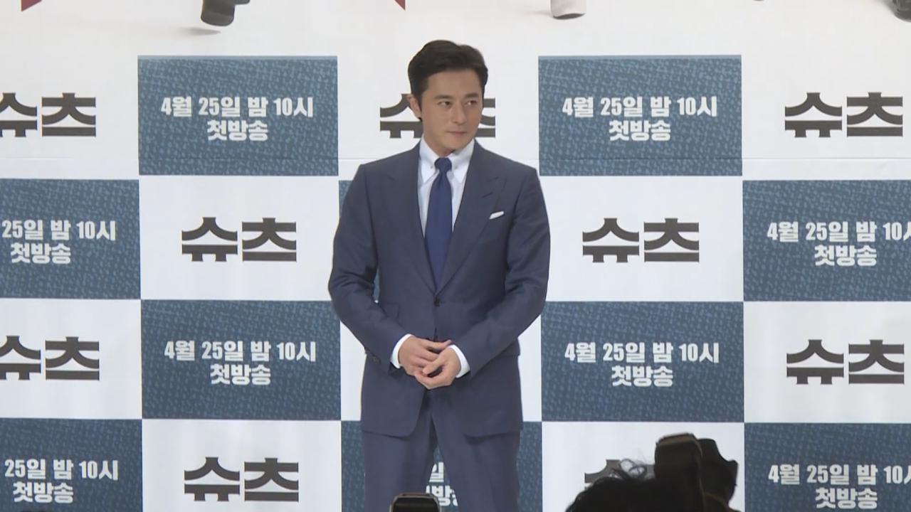 (國語)張東健相隔六年再拍劇 與朴炯植演繹兄弟情