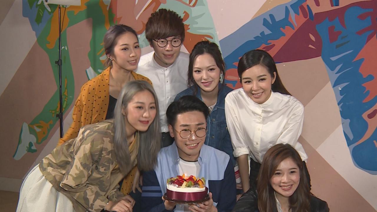 (國語)與麥美恩拍攝bigbigshop宣傳片 陸浩明獲拍檔送上生日驚喜