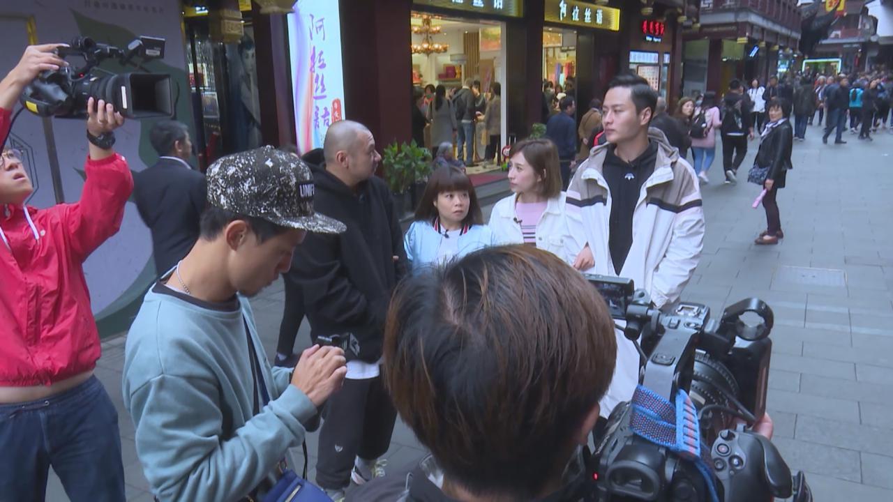 金剛小儀再主持街坊廚神 邀龔嘉欣謝東閔上海覓食