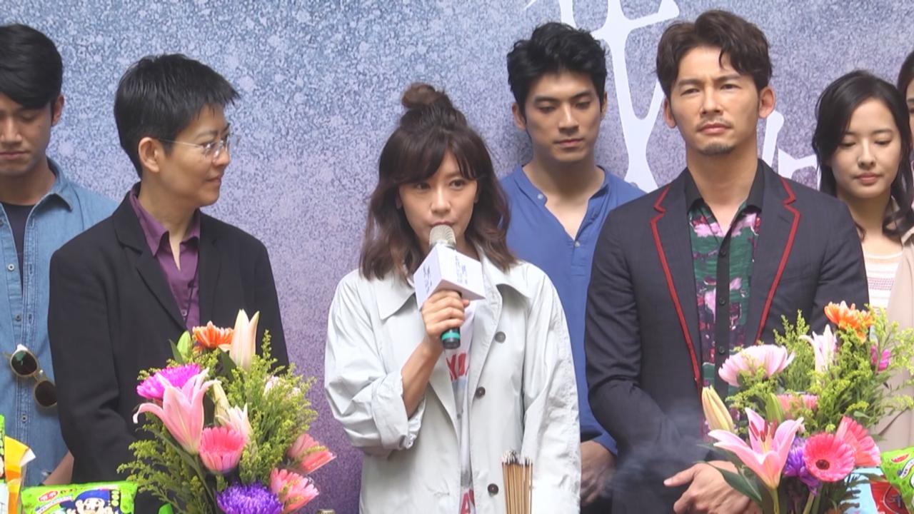 (國語)相隔15年再接拍台灣電視劇 賈靜雯家庭工作兩不誤