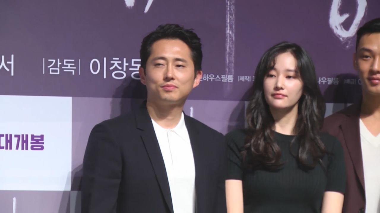 劉亞仁分享參演新戲原因 指劇本給予極大發揮空間