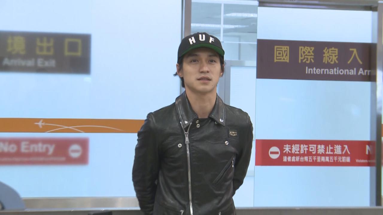 關8成員涉谷昴宣布退團 錦戶亮抵台宣傳獲粉絲打氣支持