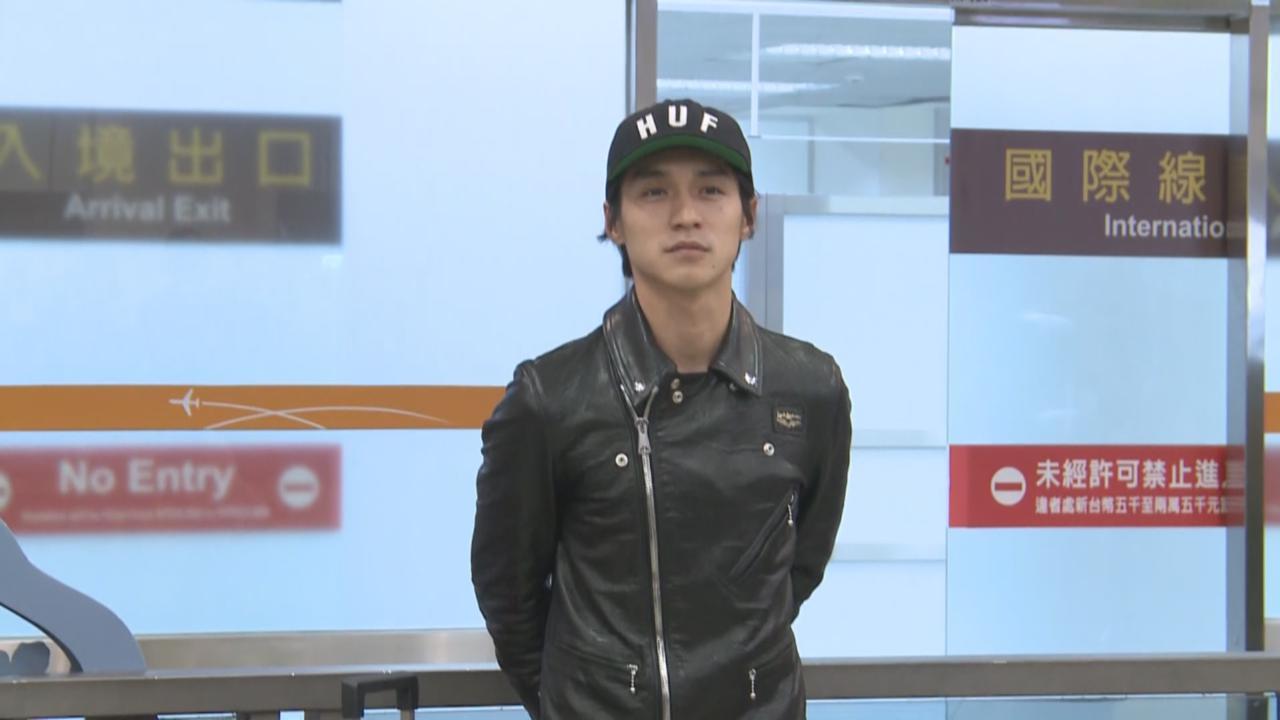 (國語)關8成員涉谷昴宣布退團 錦戶亮抵台宣傳獲粉絲打氣支持