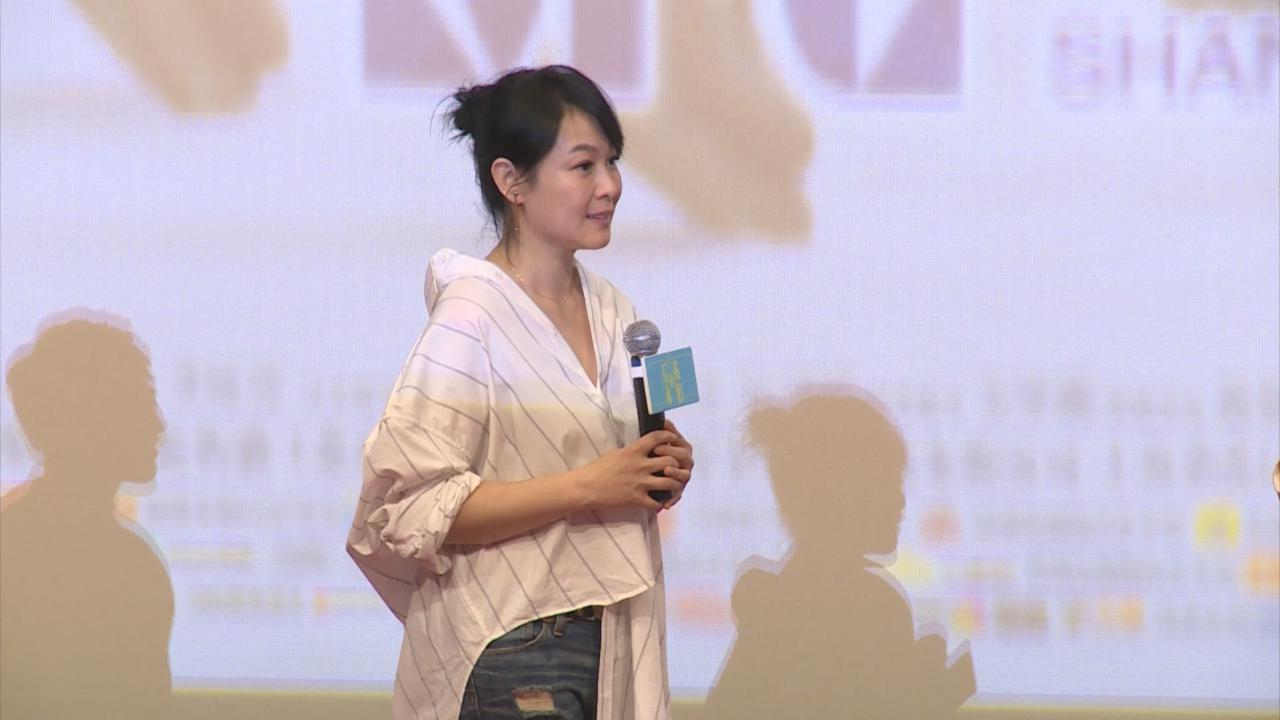 (國語)劉若英上海宣傳新戲 好友湯唯驚喜撐場