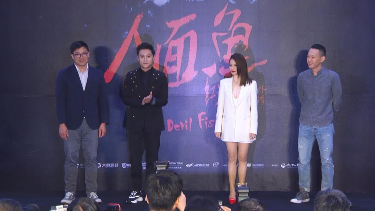 (國語)徐若瑄出席新戲宣傳活動 驚喜公佈懷第二胎