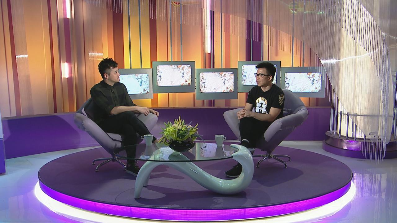 陳奐仁推出全新數碼專輯 解構創作方向有變因由
