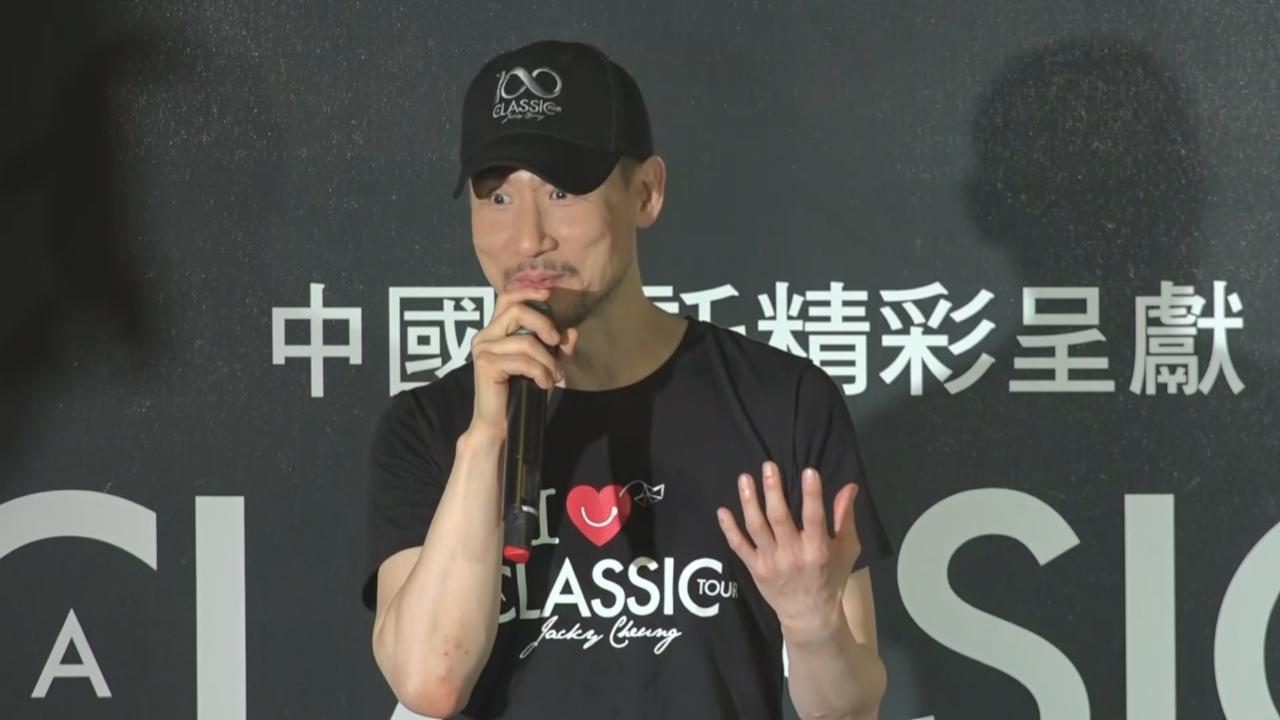 張學友結束巡唱台灣站 表演一字馬令粉絲大感驚喜