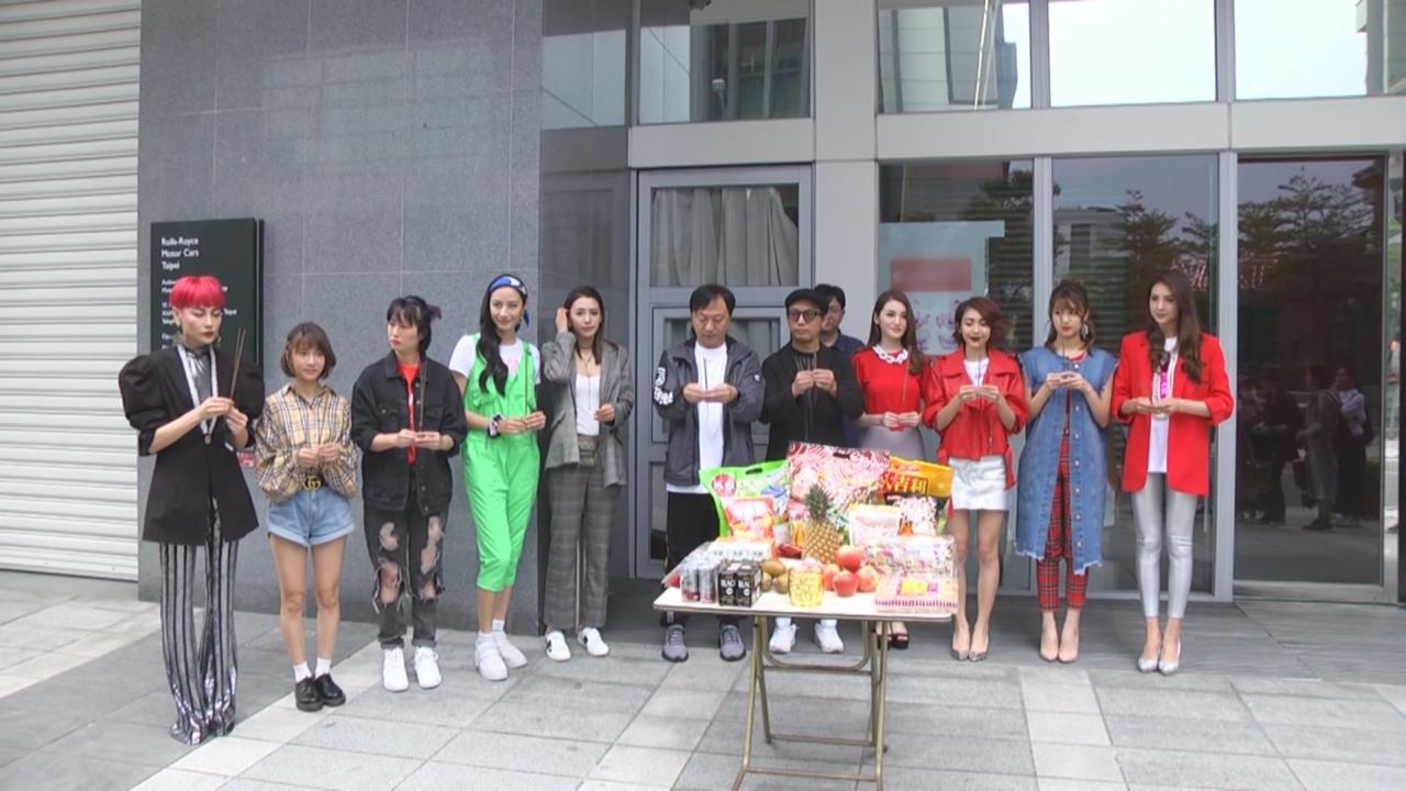 (國語)TVB首度於台灣製作大型時尚節目 韋汝介紹節目特別之處