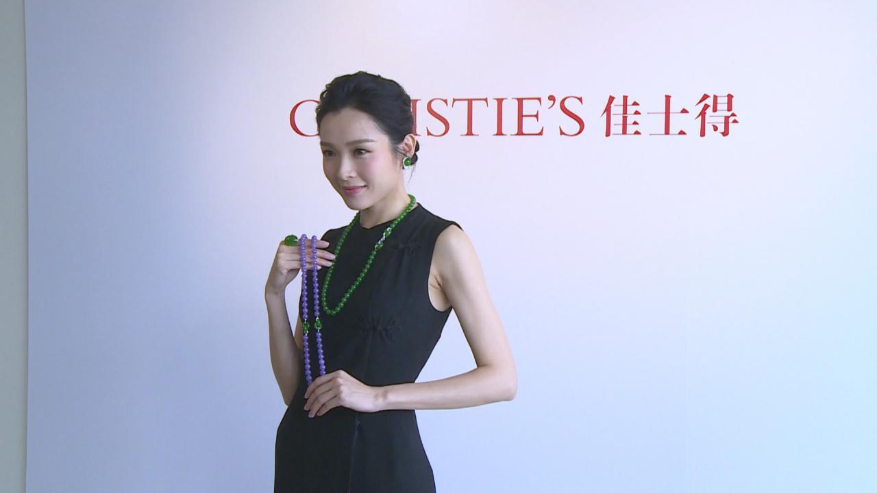 (國語)李佳芯擔任模特展示珠寶 努力工作盼早日當業主