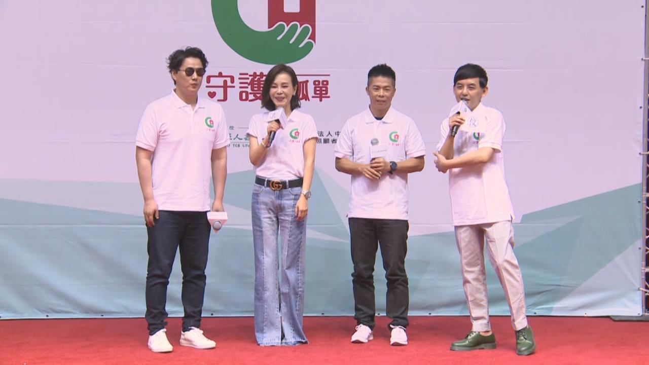 彭佳慧蕭煌奇出席公益活動 兩人談首次合唱感受