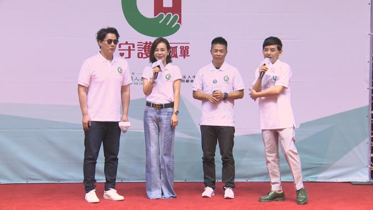 (國語)彭佳慧蕭煌奇出席公益活動 兩人談首次合唱感受