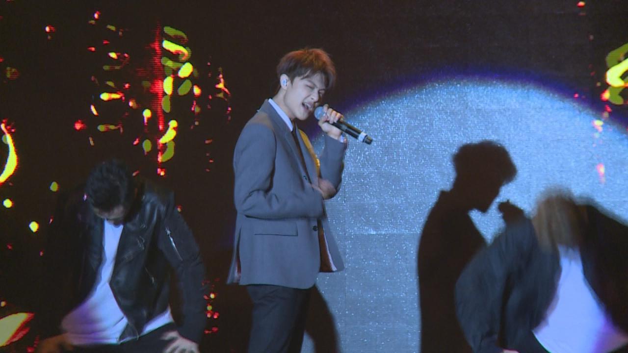 王子香港舉辦生日音樂會 載歌載舞炒熱氣氛