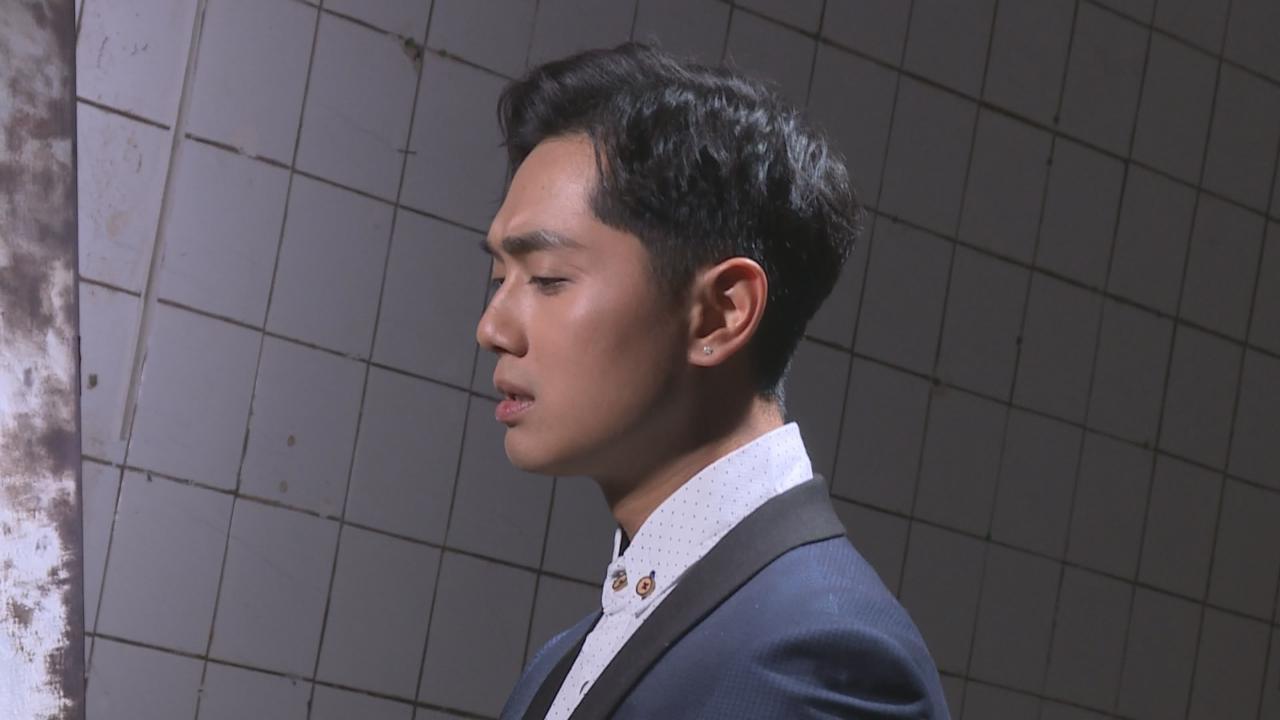 (國語)為逆緣主題曲拍攝MV 鄭俊弘笑指現場氛圍恐怖