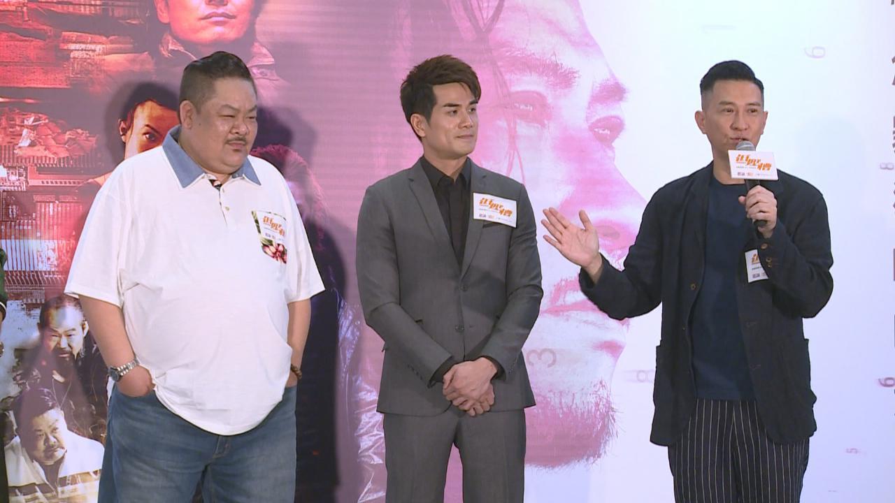(國語)張家輝自導自演新戲首映 陳慧琳抽空出席支持好友
