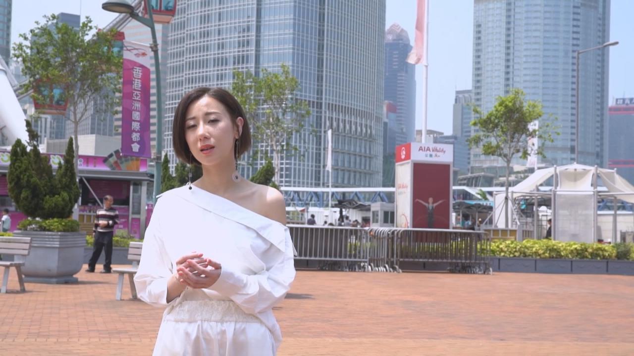 (國語)泳兒拍攝新歌MV 呼籲珍惜與家人相處時光