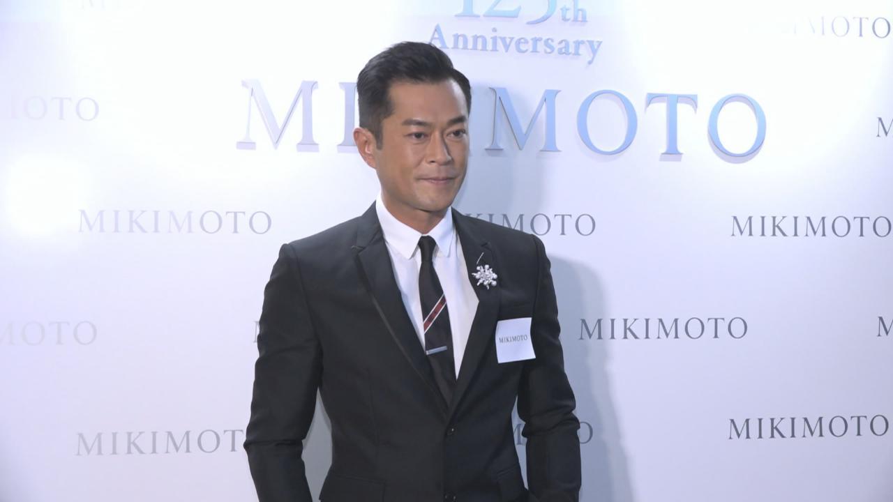(國語)古天樂表示無休息計劃 大爆宣萱即將外遊