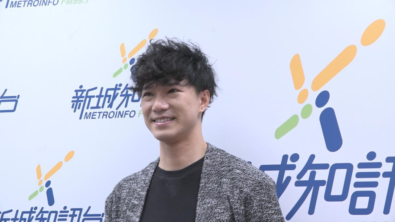 布志綸宣傳新歌 預告Mr工作安排