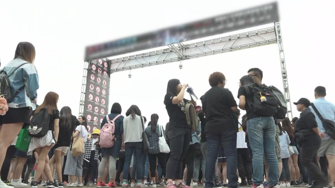 (國語)五月天香港戶外演唱會開鑼 歌迷提早到場大批警員維安
