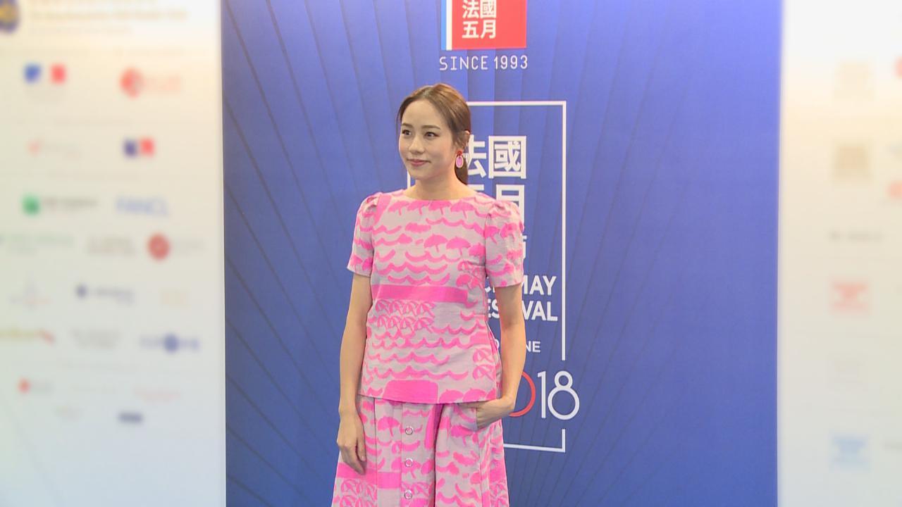 林嘉欣喜與劉青雲拍攝新戲 嫌兩人對手戲份不夠多
