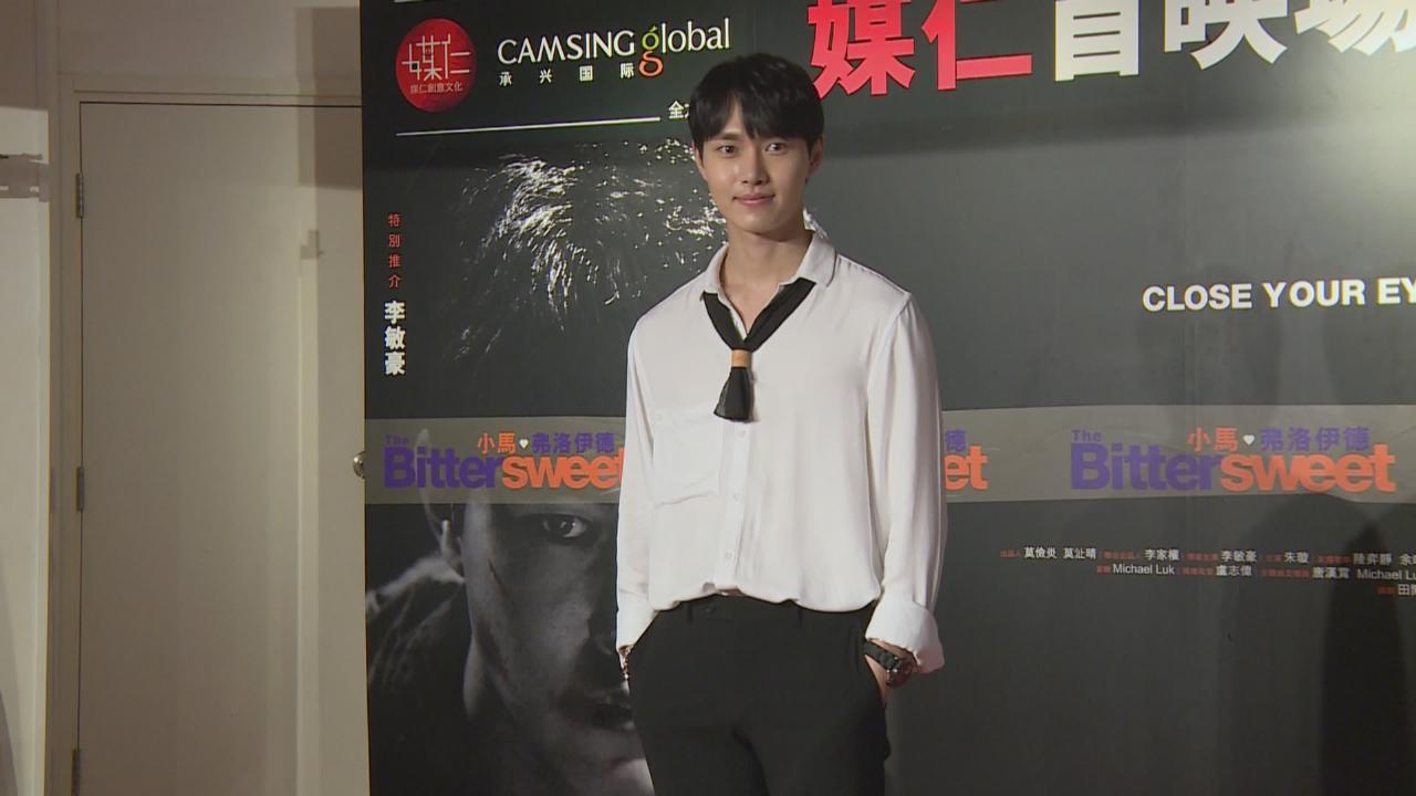 (國語)李敏豪訪港出席新戲首映 大談內地拍戲艱苦時刻